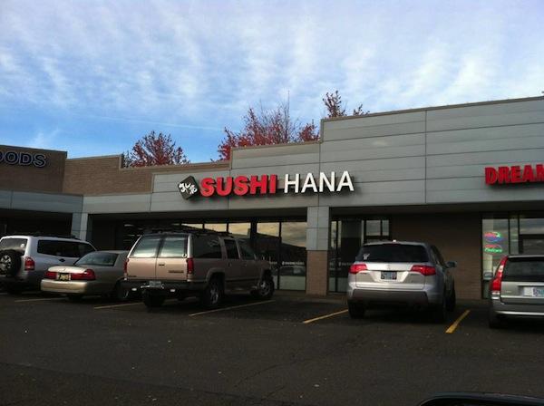 sushi-hana