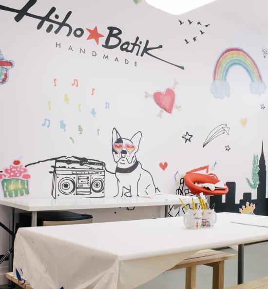 hiho_batik_store_wall