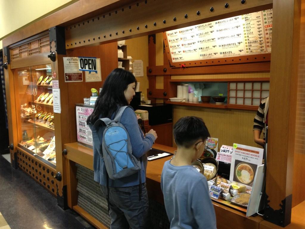 Mitsuwa- ordering