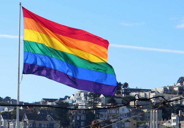 harvey milk plaza castro rainbow flag