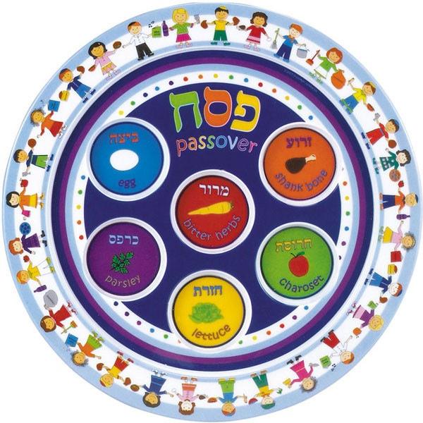 children-seder-plate
