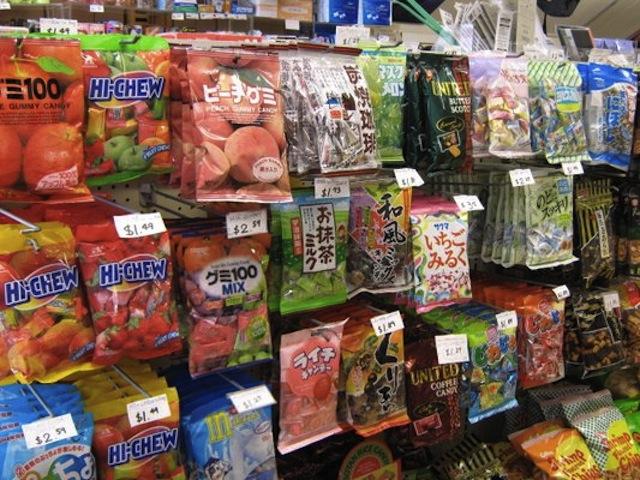 gummies at sakura discount store on clement