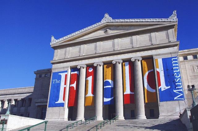 field-museum-tourism-shot