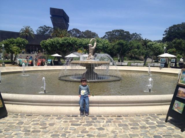 Goldgen Gate Park fountain