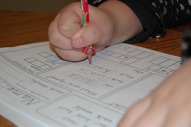 kid-homework