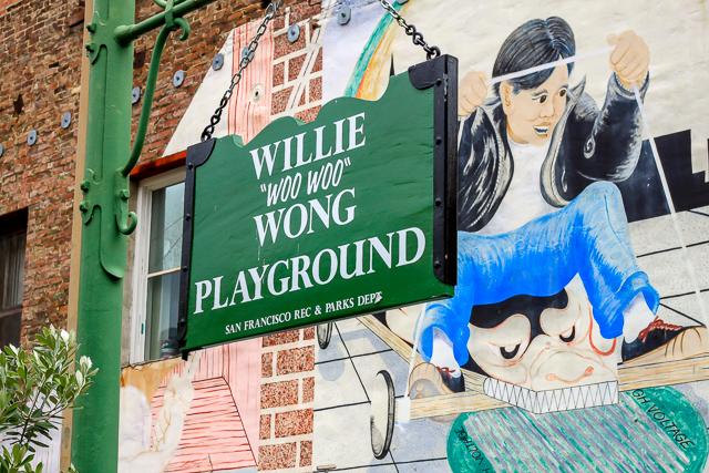 Willie Wong Playground Photo Credit Garrick Ramirez