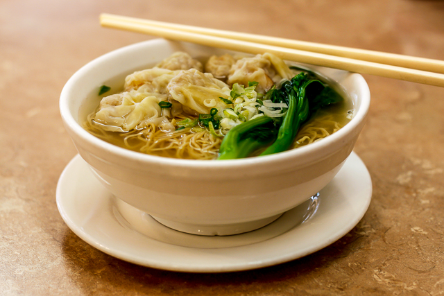 Yin Du Wonton Noodle Photo Credit Garrick Ramirez