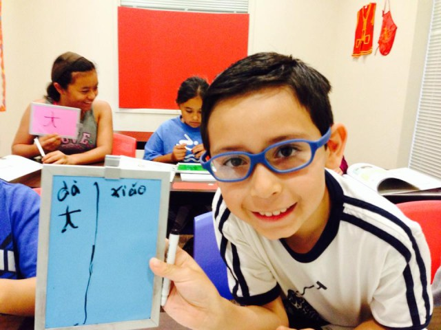 Brilliant Foreign Language Education