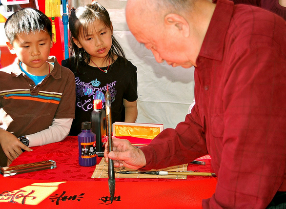 caligraphychinatown