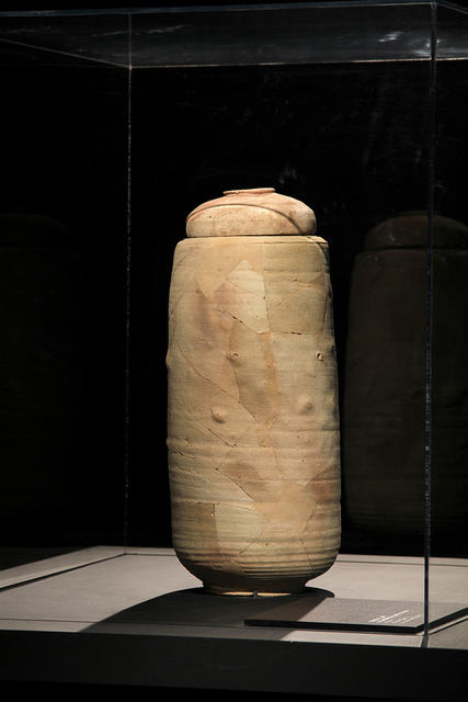 Amphora that contained Dead Sea Scroll