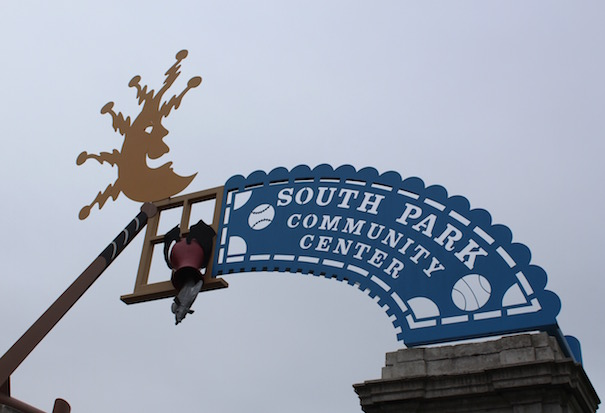 south.park.community.center
