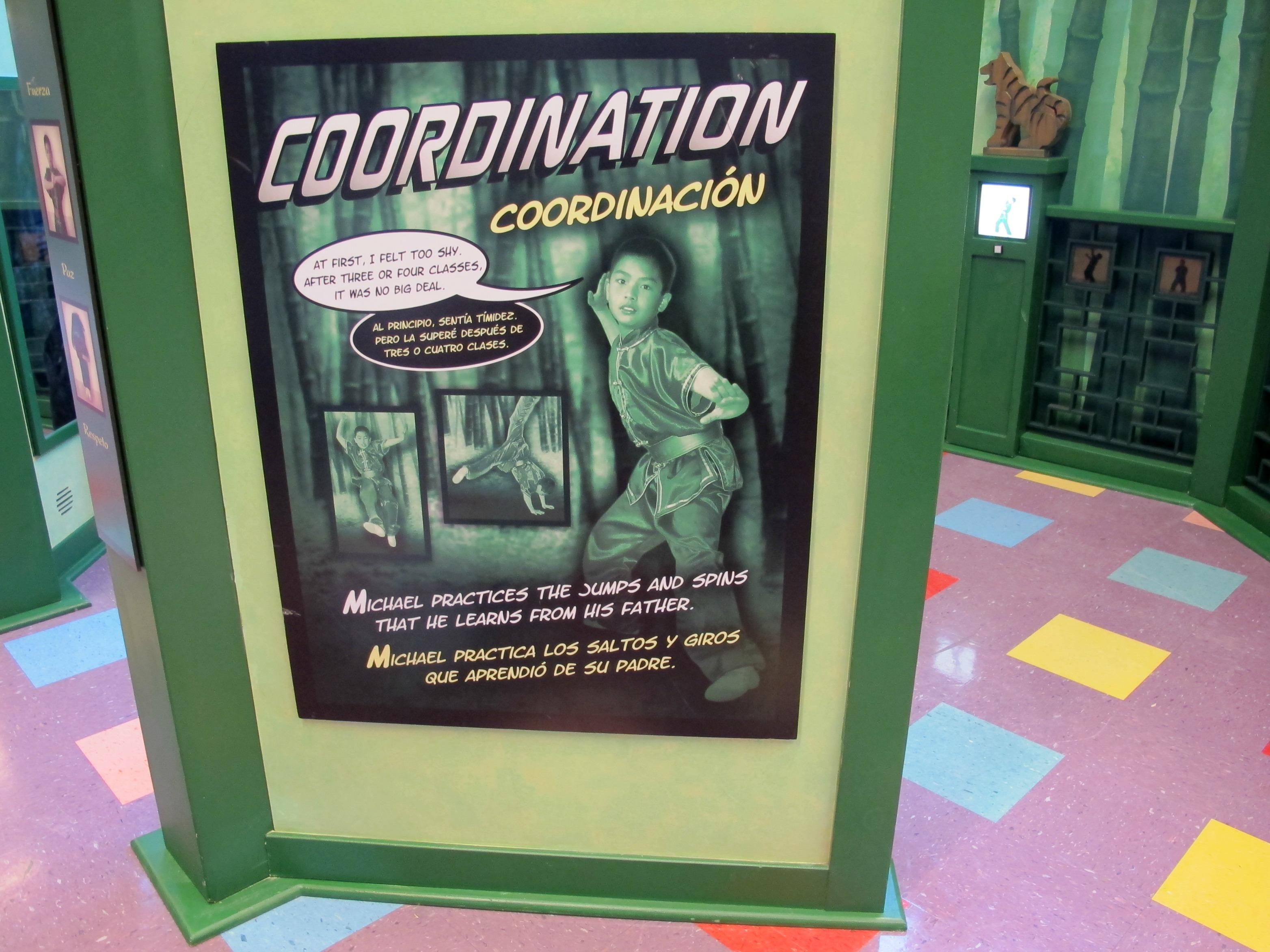 Portland Childrens Museum 4 Gardiner
