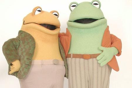 Morton Arboretum Frog and Toad