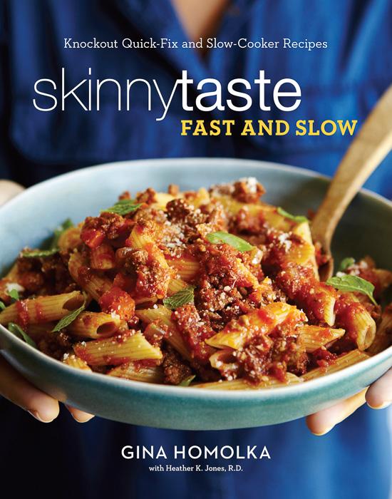 skinnytastefastandslow_bloggercookbook_food_redtricycle